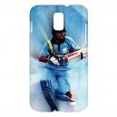 Sachin Tendulkar - Samsung Galaxy S II Skyrocket Case